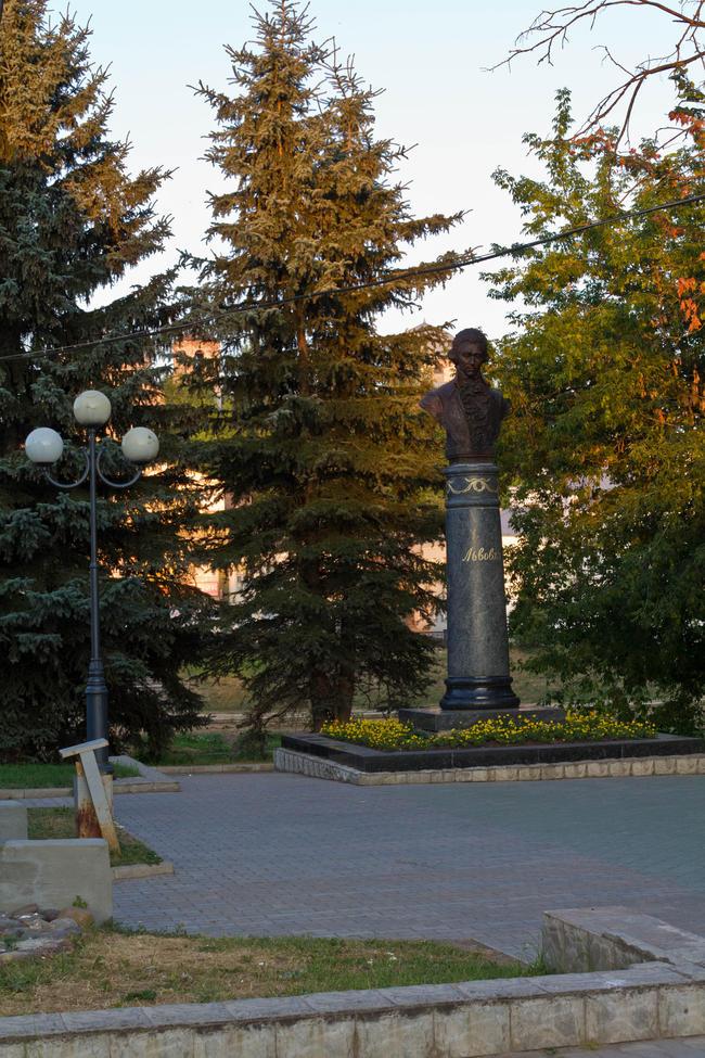Памятник Львову