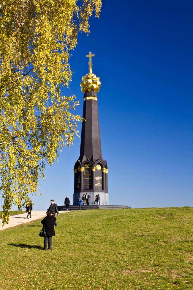Монумент русским воинам, героям Бородинского сражения, на батарее Раевского